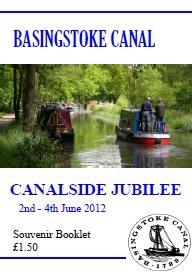 Canalside Jubilee
